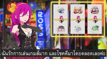 เกมสล็อตออนไลน์ ได้เงินจริง กับ Luckyniki เว็บคาสิโนออนไลน์